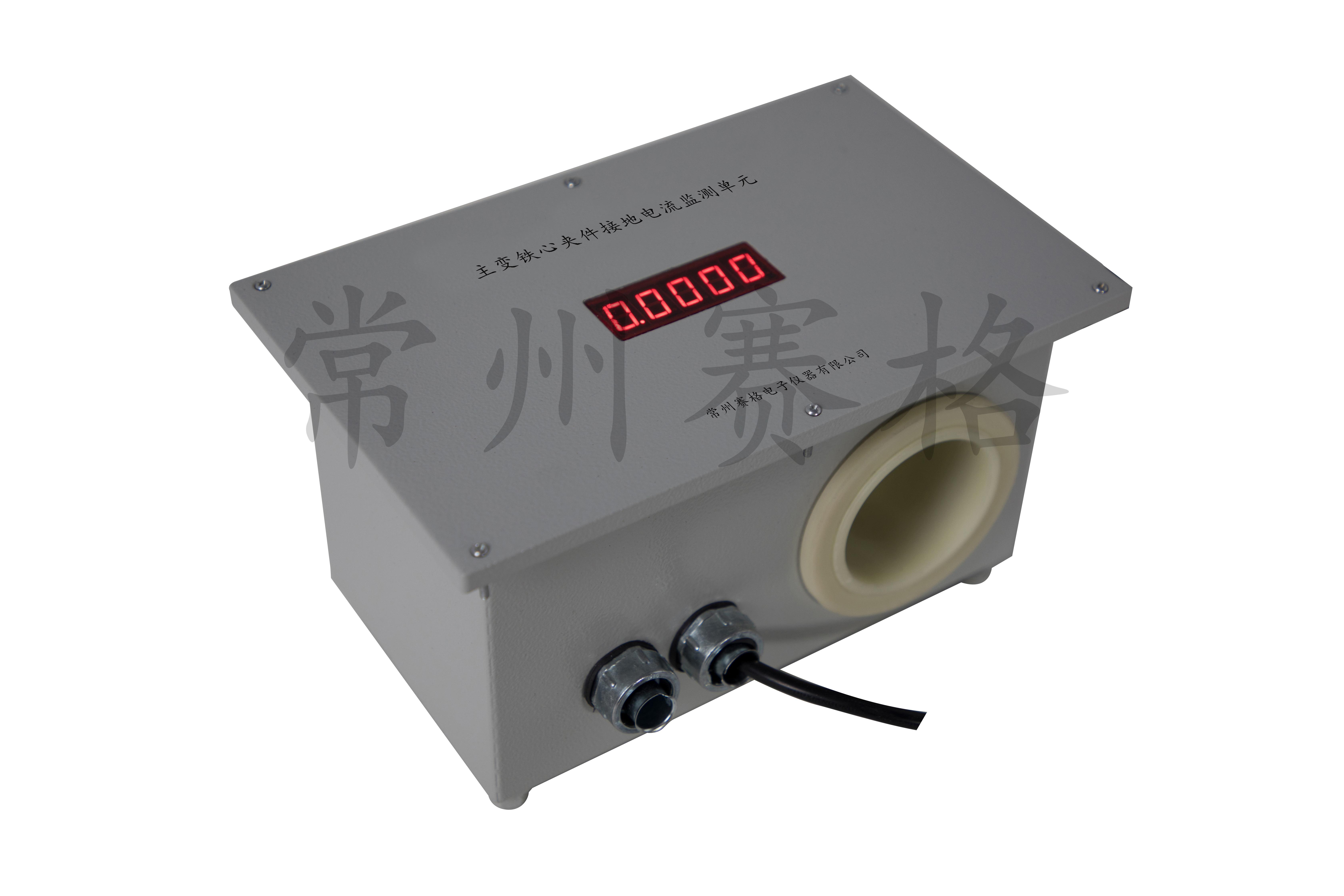 鐵芯及夾件在線監測